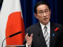 <strong><u>Japan PM: New Disease Command Centre May Come After Pandemic</u></strong>