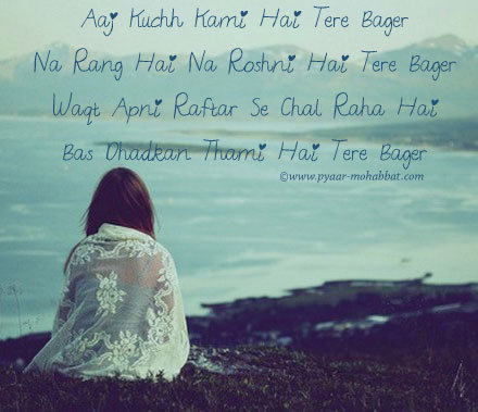 Best hearttouching Sad Shayari in Hindi
