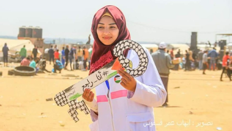 Paramédica Palestina