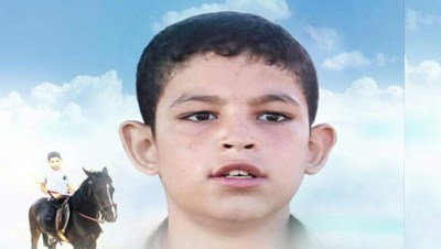 Yasser Abu Naga - Data Urgente