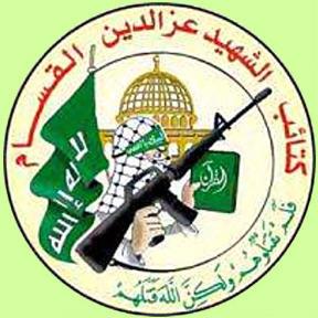 """Um pouco sobre o """"pacífico"""" Hamas."""