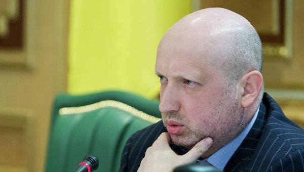 Partido Comunista da Ucrânia está oficialmente banido.