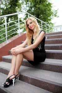 dating ukraine girl
