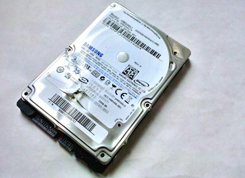 Festplatte, von Anwender geöffnet.