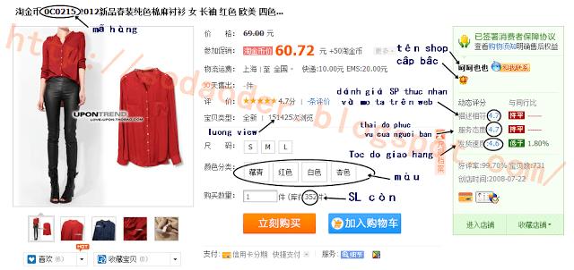 Thông tin sản phẩm chi tiết trên Taobao.com