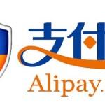 Thanh toán quốc tế Alipay
