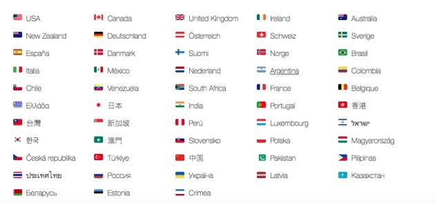 ashley madison countries of availability