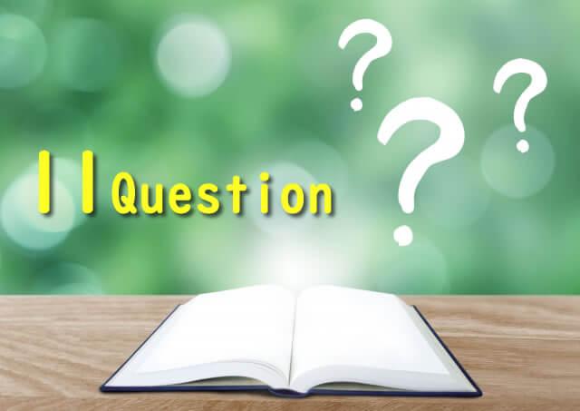 集客ができるお客様の声11の質問