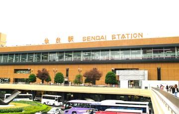 仙台の永久脱毛クリニック・病院