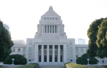 千代田区の永久脱毛クリニック・病院