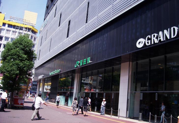 蒲田の医療脱毛クリニック・病院