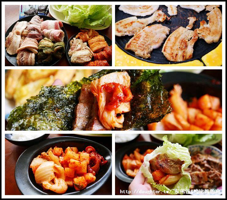 宅配『都教授』八色烤肉綜合8盒組~在家也能韓式一下!