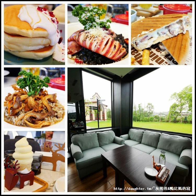 桃園-平鎮【HoneyWood Cafe】晶麒莊園內咖啡館/大草坪以及歐式莊園教堂