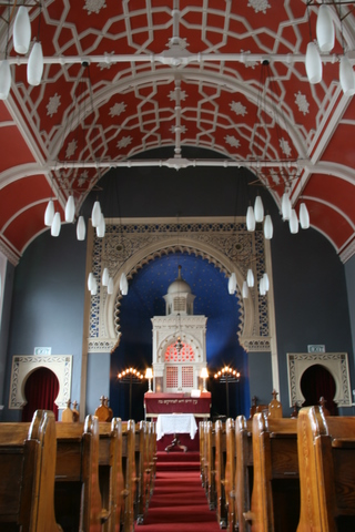 Bowland Street Synagogue Interior