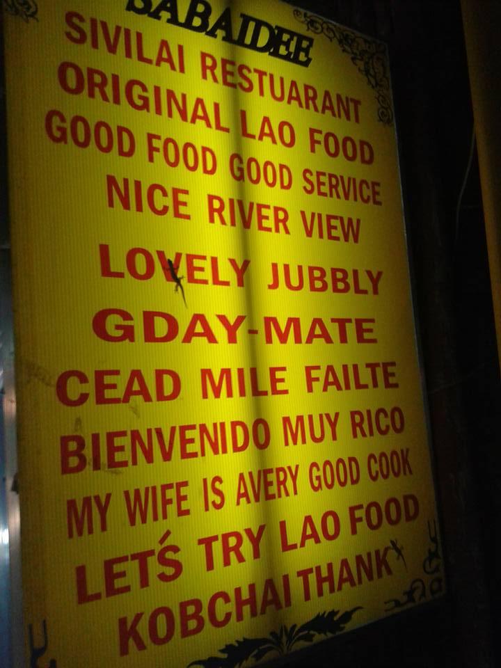 Restaurant sign in Laos