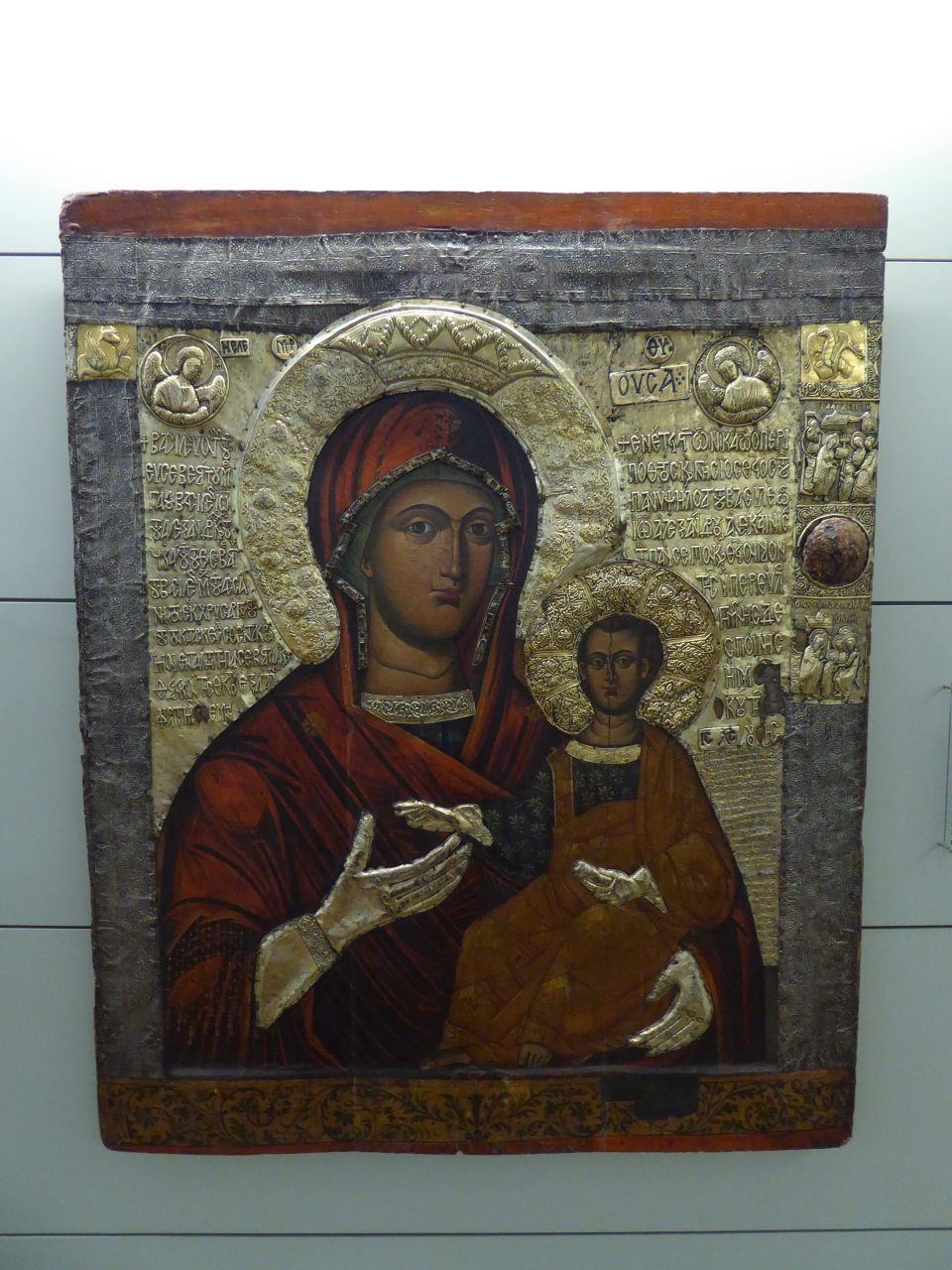 Eastern Orthodox Art in the NationalArchaeology Museum in Sofia