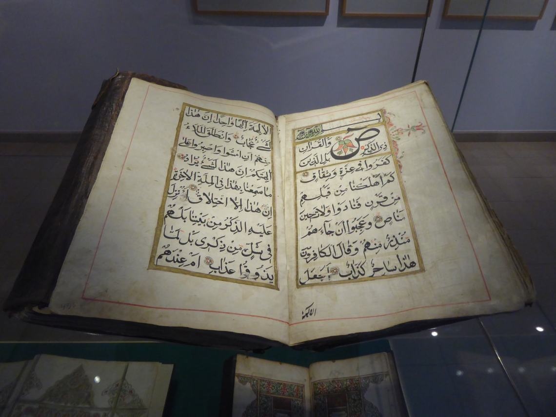 Quran on display in the Islamic Arts Museum in Kuala Lumpur