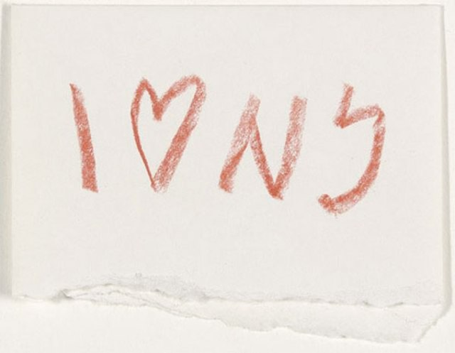 milton-glaser-original-i-love-ny-sketch