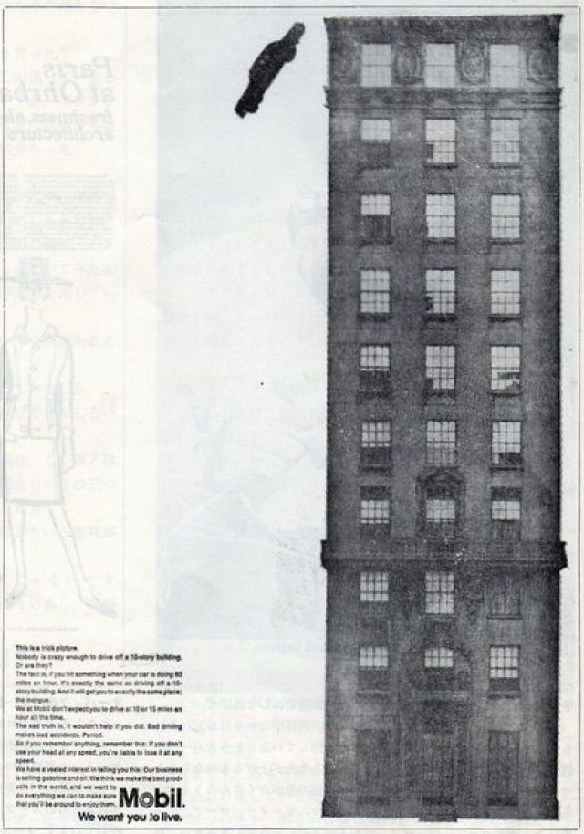 Mobil 'Building' Len Sirowitz, Bob Levenson, DDB