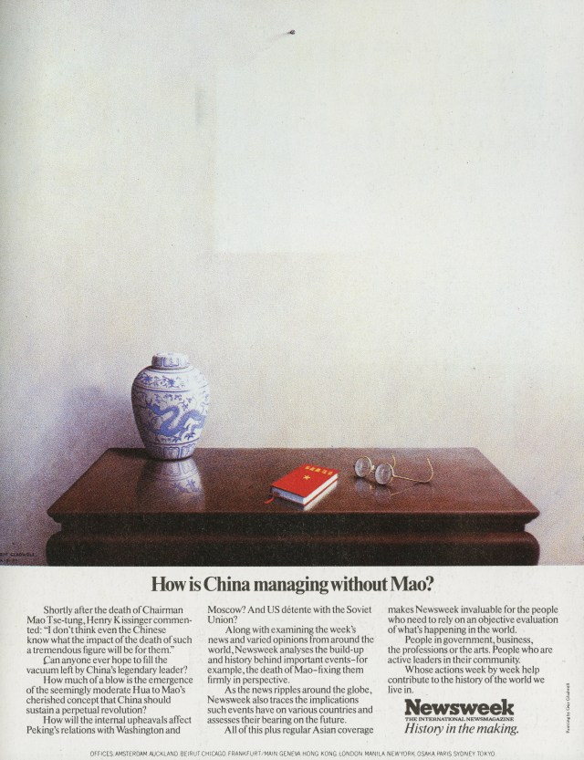 'How Is China' Newsweek, John Hegarty, TBWA*.jpg