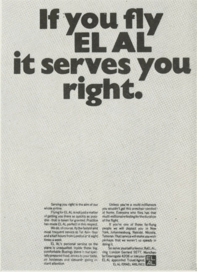 'If You Fly' El Al, John Hegarty, John Collings.jpg