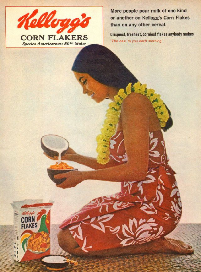 'Hawaiin' Kellogs, Howard Zieff