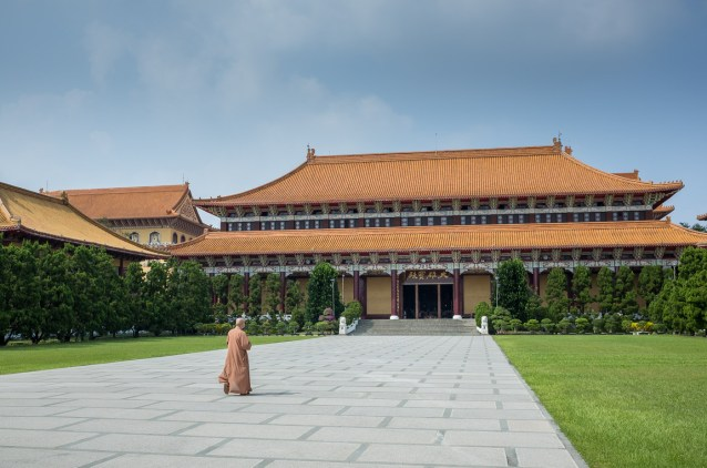 Fo Guang Shan Main Hall