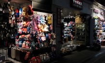 Street Shot - Taipei, Taiwan