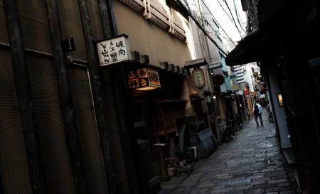 Street Photo - Osaka Japan