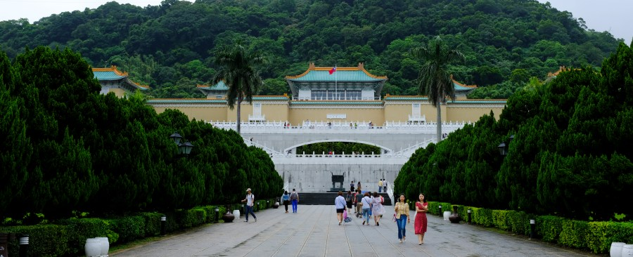 National Palace Museum - Taipei, Taiwan