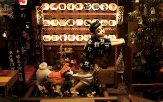Street Photo - Kyoto Japan