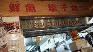 Nishiki Market - Kyoto Japan