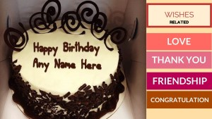 Birthday Cake Images With Name Write Any Name On Birthday Cakes All Types Best Wishes Cards