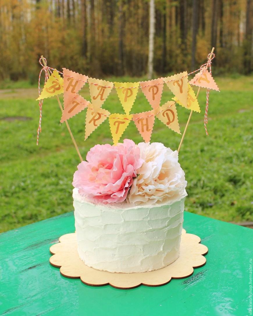 Happy Birthday Cake Banner Fabric Cake Bunting With Inscription Happy Birthdaycake Topper