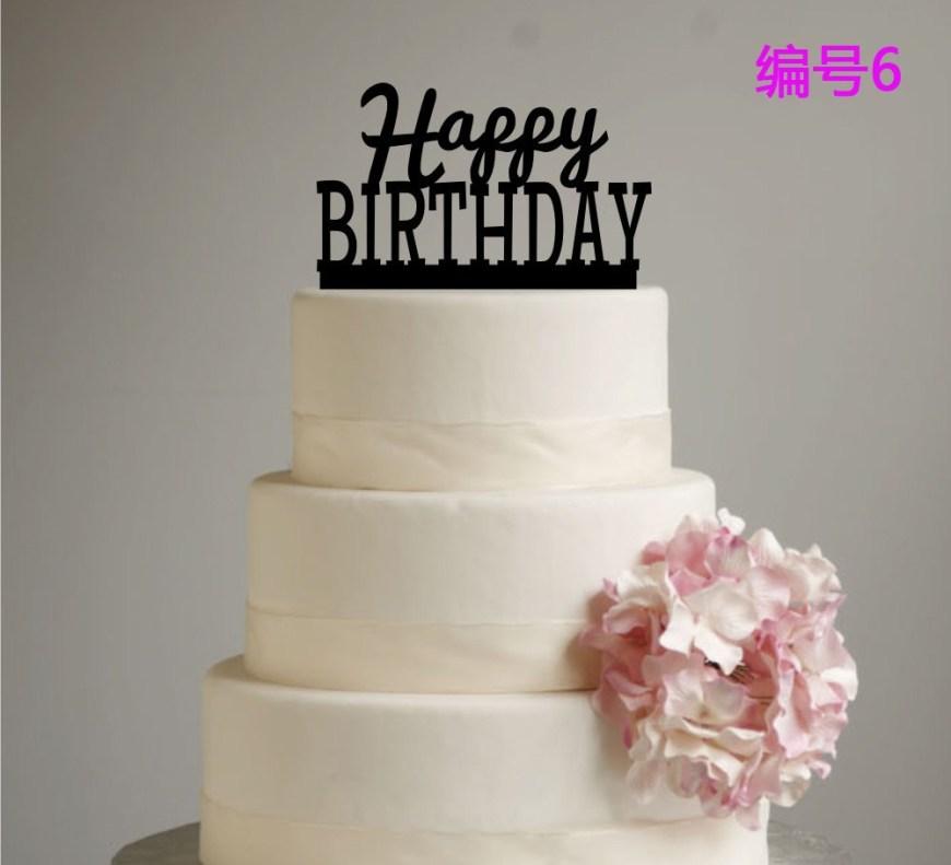 Happy Birthday Cake Banner Personalized Happy Birthday Name Cake Topper Acrylic Initial Cake
