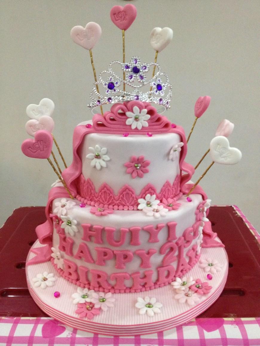 Huge Birthday Cake 8 Huge Birthday Cakes For Girls Photo Cupcake Birthday Cake 3