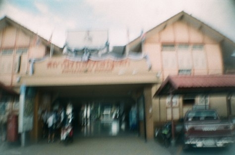 Scenes of Life in Phitsanulok: train station entrance