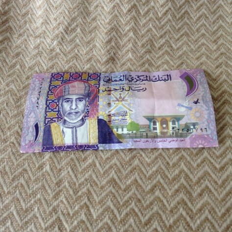 Oman: Rial (1, front)