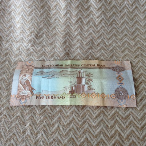 United Arab Emirates: Dirham (5, back)