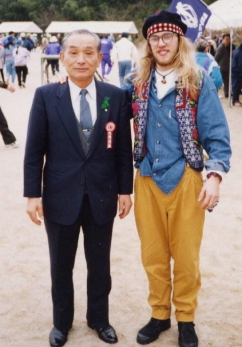Misasa, Pétanque tournament, with Mayor, circa 1993