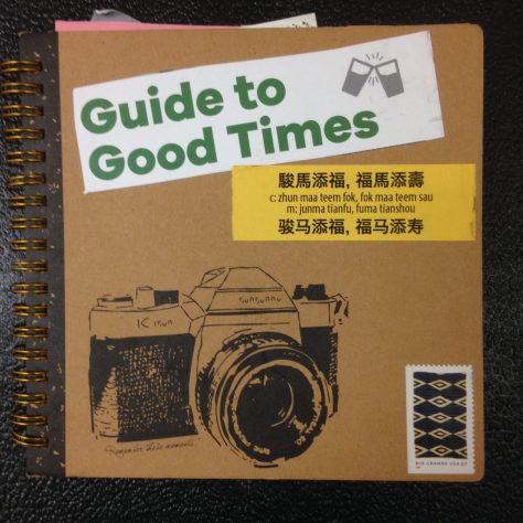 "Scrapbook: Victoria, 2016 / ""Guide to Goodtimes"" personal ephemera (hyaku yen, ring binding, cover)"