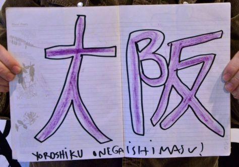 Hitch-hiking signs, Japan: Osaka, with