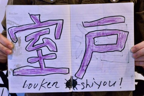 Hitch-hiking signs, Japan: Muroto (misaki / cape) in Kochi Pref, Shikoku, with