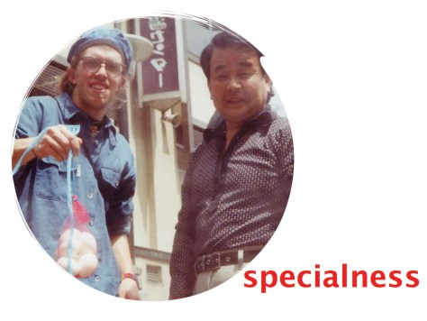 Inspire Japan Stories 7: Specialness