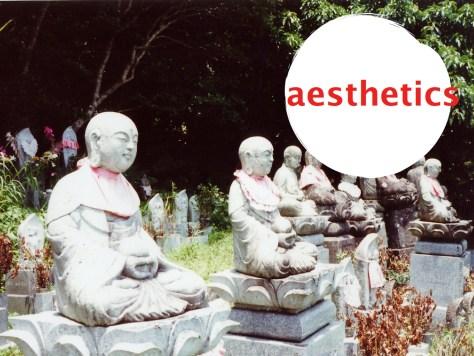 Inspire Japan Stories 8: Aesthetics