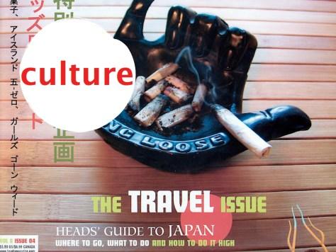 Inspire Japan Stories 17: Culture