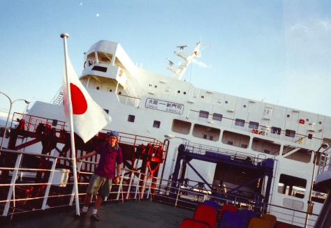 "Japan hitch-hiking: hard to hitch a ride on a boat so in this case, a ferry ride was useful - the ferry ride was splendid as you could stretch out and rest on tatami mats - recall the ""royal wedding"" of Crown Prince whilst onboard"