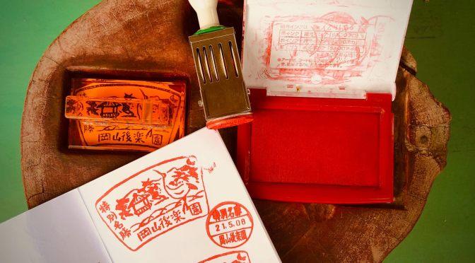 Artifacts: Commemorative item-making devices at Korakuen