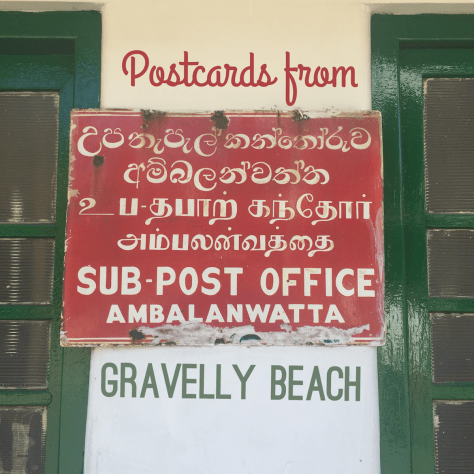Postcards from Gravelly Beach - Sri Lanka Sub Post Office