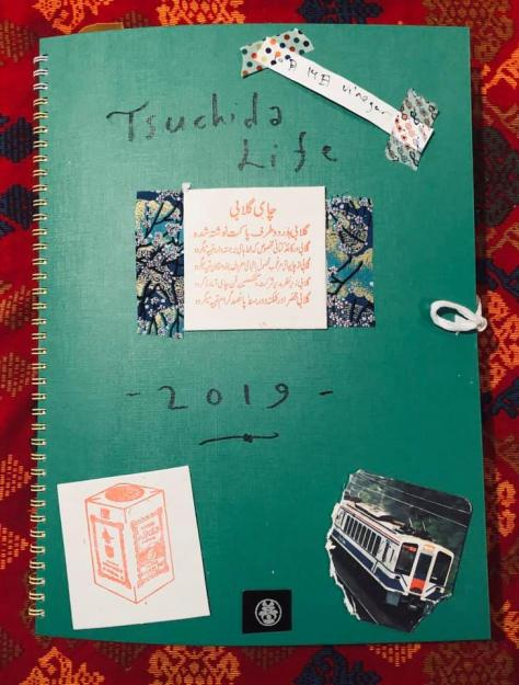 Scrapbook: Tsuchida Life, 2019
